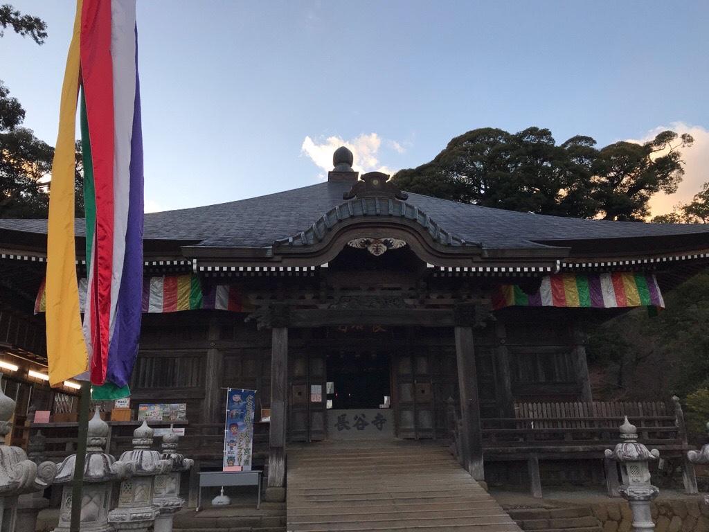 飯山観音の長谷寺