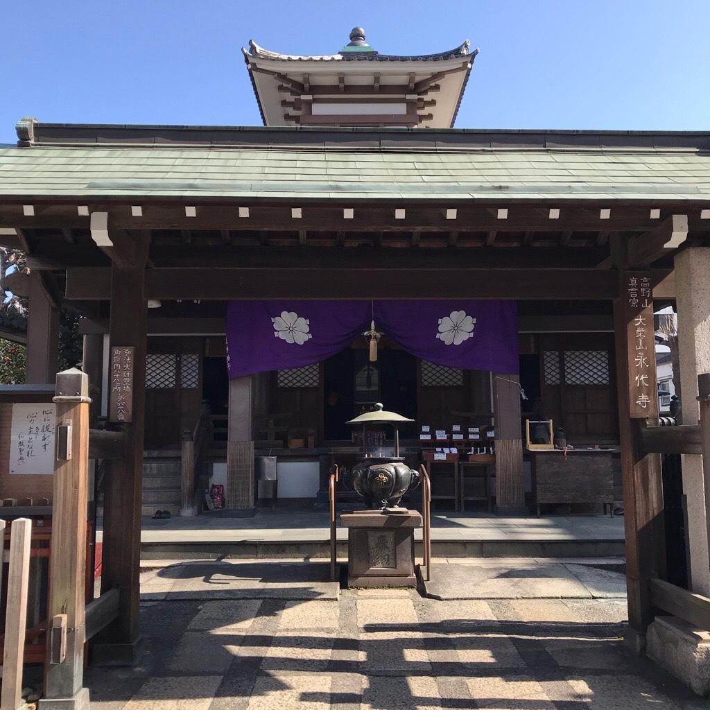 深川永代寺