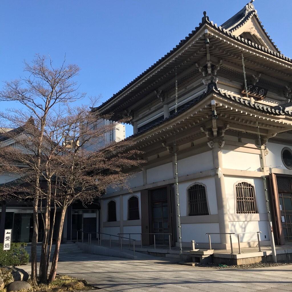 永平寺別院東京