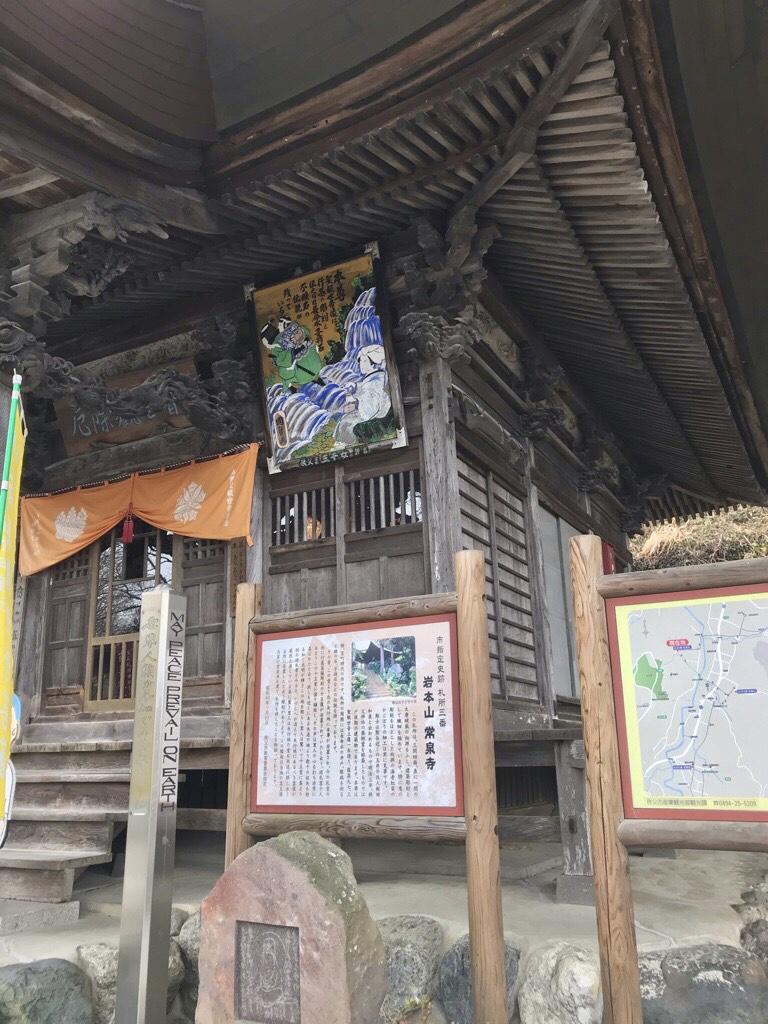 常泉寺の観音堂
