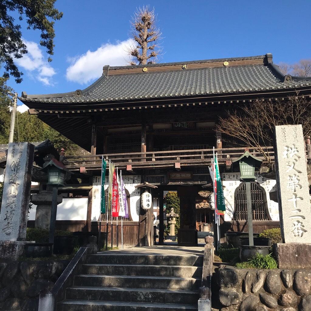 野坂寺山門