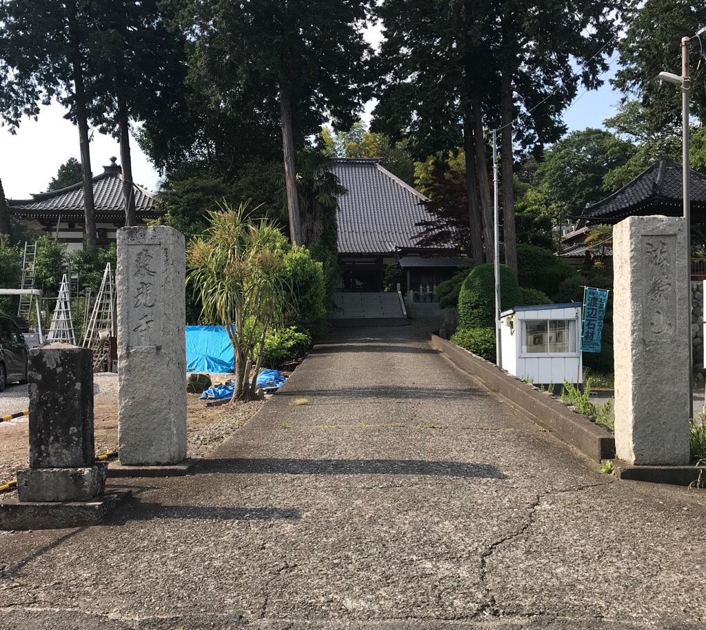 東光寺入り口