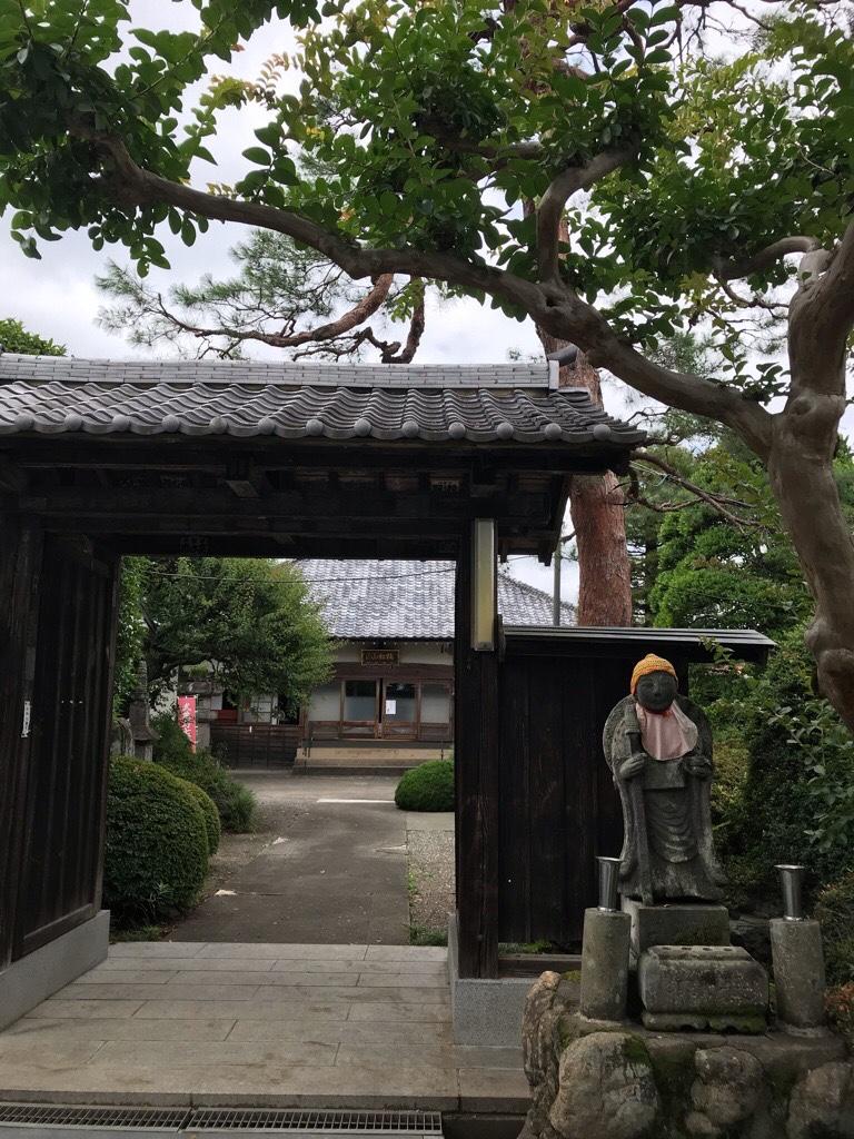 円泉寺山門