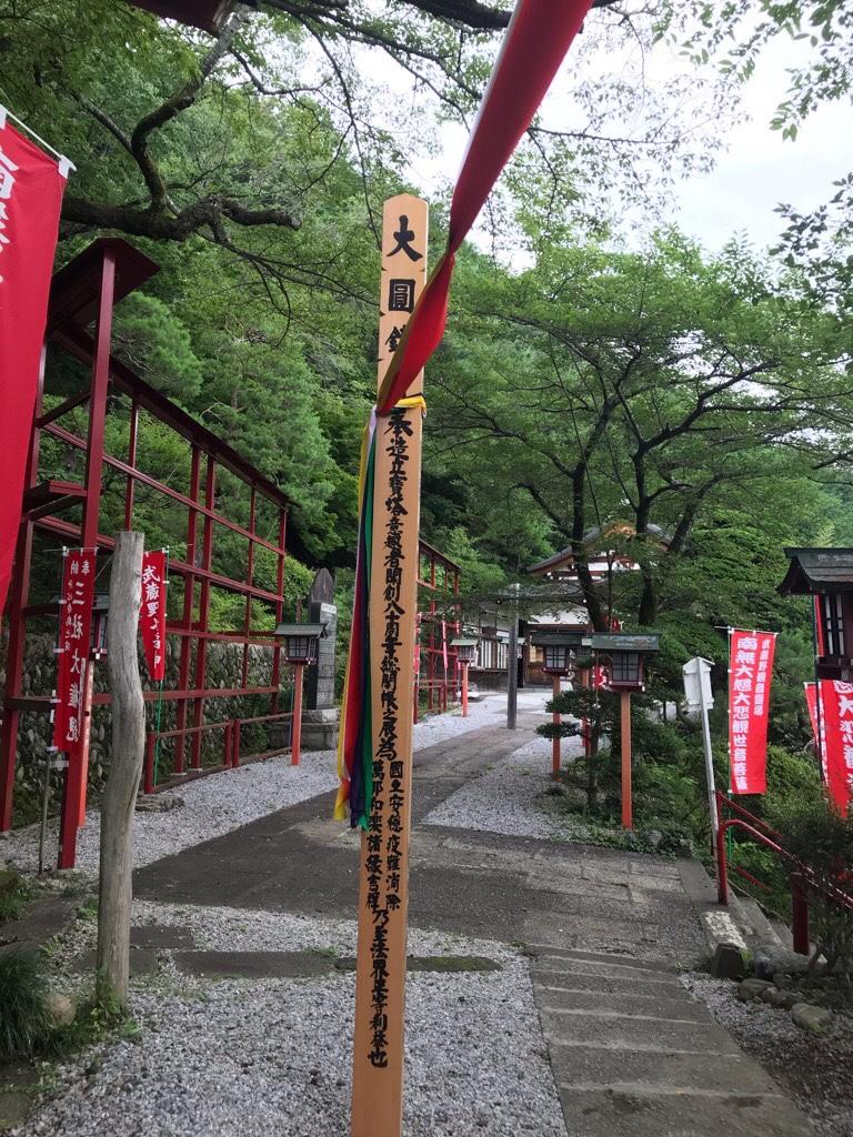 浄円寺観音堂と毘沙門天堂