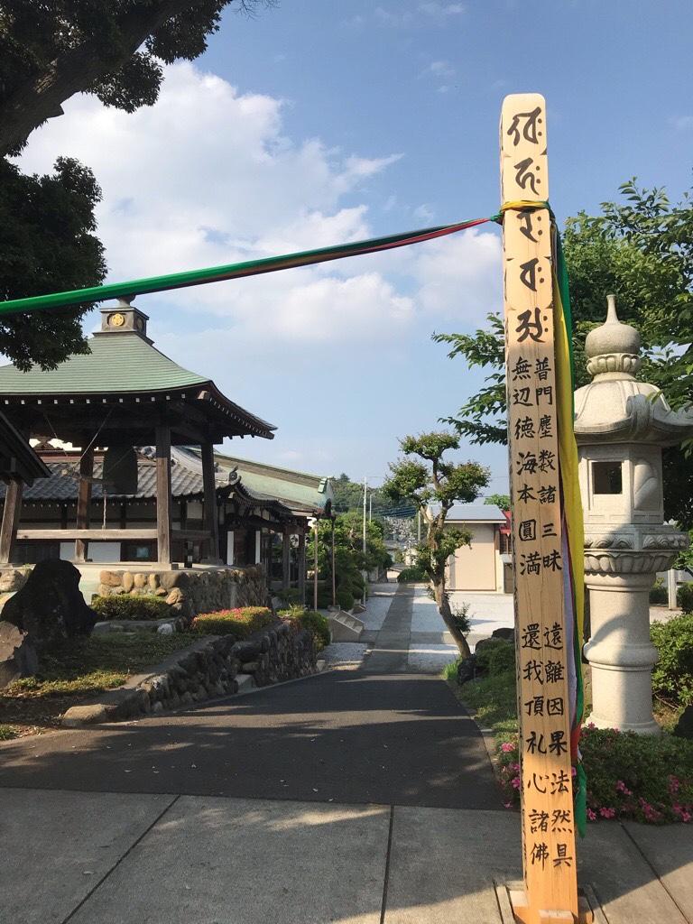 龍円寺観音堂