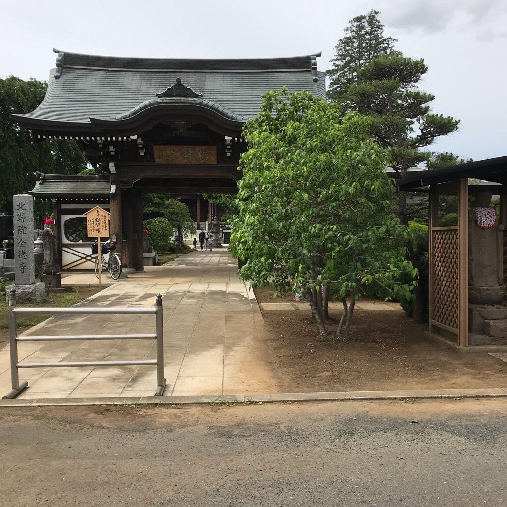 全徳寺山門