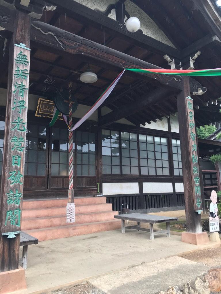 瀧泉寺日高市横手